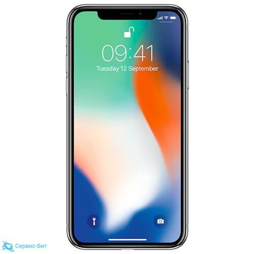 Apple iPhone X | Сервис-Бит