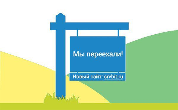 Closed Servis Bit | Сервис-Бит